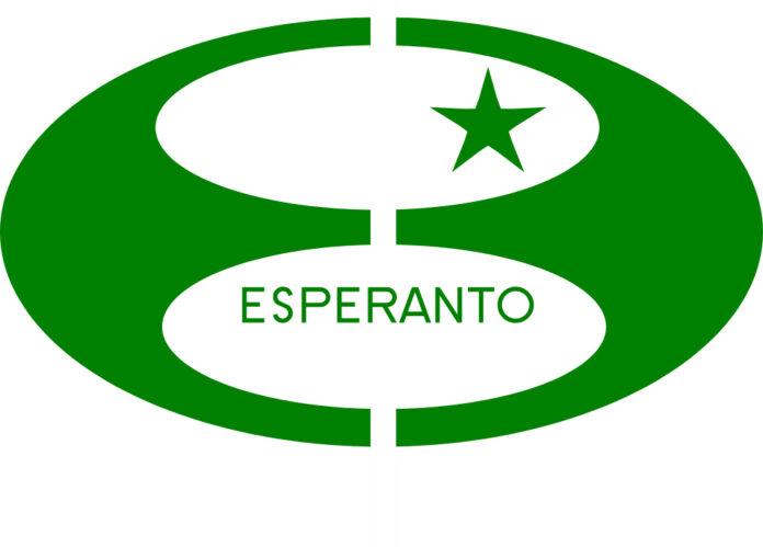 Esperanto symbol