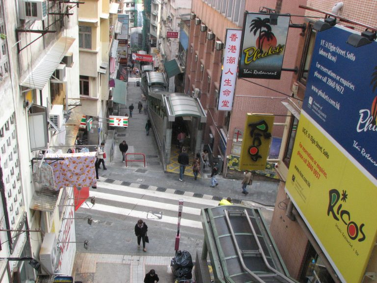 A portion of Hong Kong's Central–Mid-Levels Escalator